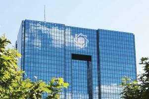 نظارت روزافزون بر بهکارگیری نرمافزارهای بانکداری