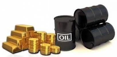 آغاز رسیدگی به درآمدهای نفت و گاز لایحه بودجه 96 در «تلفیق»