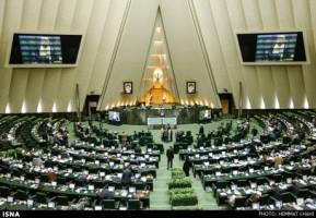 راهکارهای مجلس برای مدیریت بدهیهای دولت در برنامه ششم توسعه