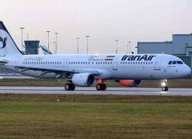 نخستین فروند هواپیمای ایرباس در تولوز فرانسه به ایران ایر تحویل شد
