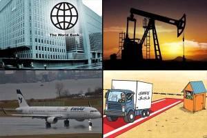 گزارش بانک جهانی از رشد اقتصادی۲۰۱۷