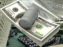 سهم 20درصدی صندوق توسعه از درآمد نفت؛ تمهیدی اقتصادی برای سال آتی