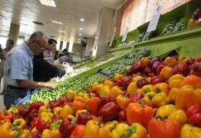 نرخ جدید انواع میوه و صیفیجات