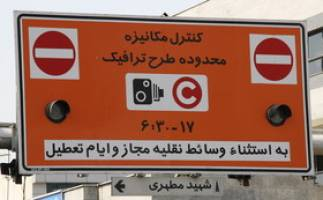 معاینه فنی «ویژه» شرط اخذ آرم طرح ترافیک