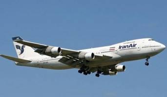 موافقت ایران و پاکستان برای ازسرگیری پروازهای مستقیم