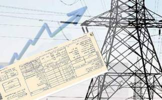 چگونه هزینه قبض برق را ۳۵ درصد کاهش دهیم؟