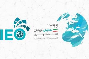 دلیل عدم مطلوبیت رشداقتصادی ایران