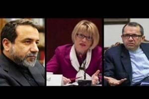 حذف شماری ازاشخاص و شرکتهای ایرانی از فهرست تحریم های اتحادیه اروپا