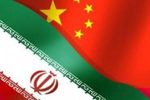 صادرات ۱۷ میلیارد دلاری ایران به چین