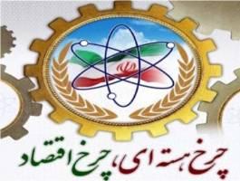 دولت یازدهم نگذاشت اقتصاد ایران مانند ونزوئلا شود