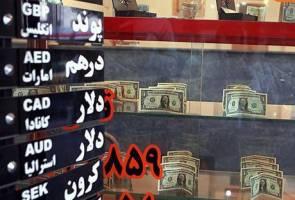 تعطیلی بازار سکه و ارز چهارراه استانبول