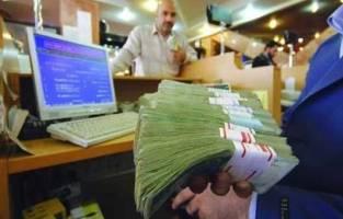 رشد 43.5 درصدی اعطای تسهیلات بانکی در 9 ماهه امسال