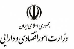 عرضه اسناد خزانه چه تاثیری بر اقتصاد ایران دارد؟