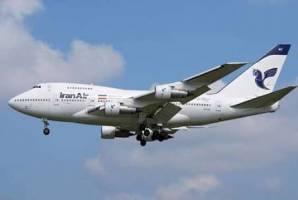 هواپیمایی ایران و ایرلند نخستین قرارداد همکاری را امضا کردند