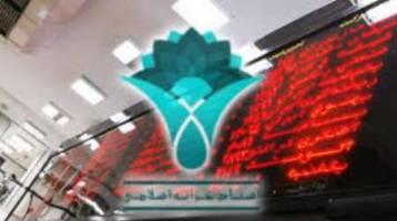 اوراق خزانه اسلامی به رقیب بازار سرمایه تبدیل نشود