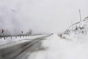 اخطاریه هواشناسی کشور در پی تشدید بارشها
