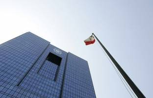 انتقال ۷۰ هزار حساب دولتی به بانک مرکزی