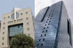 همایش استانداردهای بین المللی گزارشگری مالی آغاز به کار کرد