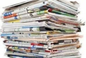 صفحه اول روزنامه های سیاسی اقتصادی و اجتماعی سر اسری کشور7اسفند