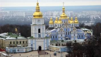 هیات تجاری ایران 18 اسفند به اوکراین میرود