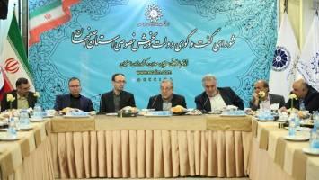 بسته پیشنهادی شورای گفتوگوی اصفهان برای تعیین نرخ ارز
