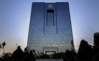 حکم توقیف ۱.۶ میلیارد دلار از داراییهای بانک مرکزی ایران صادر شد