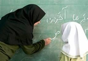 مطالبات معلمان امروز به حساب آنها واریز میشود