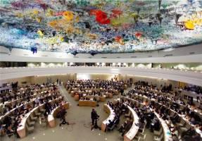 آمریکا نشست شورای حقوق بشر سازمان ملل را تحریم کرد