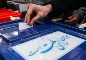 اعلام آمادگی 715 نفر برای شورای تهران