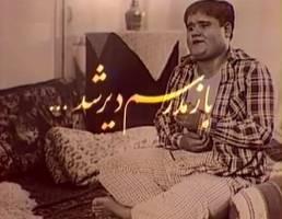 سریالی که مورد علاقه امام خمینی (ره) بود