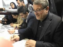 محسن هاشمی رفسنجانی کاندیدای انتخابات شورای شهر شد