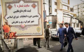 فرزند فرمانده ارتش و دبیرکل«حاما» درانتخابات شوراها ثبتنام کردند