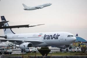 فرود دومین ایرباس ۳۳۰ مدرن در فرودگاه مهرآباد