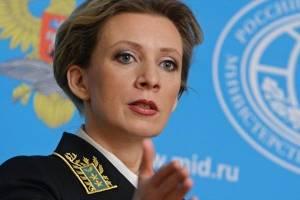 واکنش روسیه به تحریمهای آمریکا علیه نهادهای مرتبط با ایران