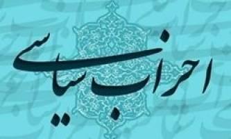 چه کسانی میخواهند روحانی در راند دوازدهم «انصراف» دهد؟