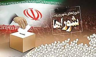 خبرهای کوتاه انتخاباتی از استان یزد