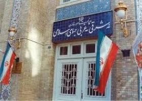 ایران 15 شرکت ایالت متحده آمریکا را تحریم کرد + اسامی