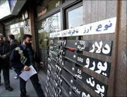 جدیدترین قیمتها از بازار سکه و ارز در ایام نوروز
