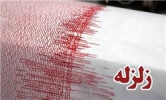 اعزام ۳ تیم ارزیاب به منطقه زلزلهزده مشهد