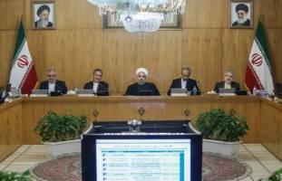 ضوابط اجرایی بودجه ۹۶ کل کشور در دستور کار هیات دولت قرار گرفت