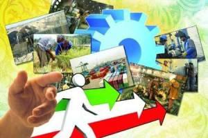 دولت یازدهم سالانه به طور متوسط 490 هزار شغل ایجاد کرده است