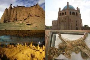 ثبت بیش از 10 هزار بازدید از جاذبه های گردشگری زنجان