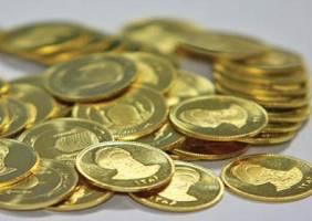 قیمت برخی انواع سکه کاهش یافت