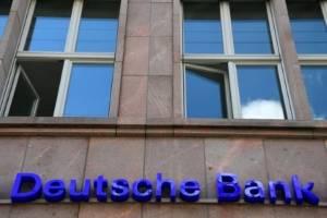 بزرگ ترین بانک آلمان بیش از ۴۰ میلیون دلار جریمه شد