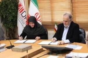 «توتال» و «شل» متقاضی سرمایهگذاری در منطقه ویژه پارسیان