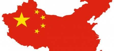 اقتصاد «چین» به روایت آمار