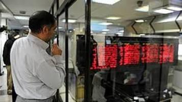 افت در قیمت سهام اکثر شرکتها