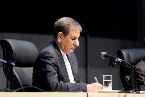 ابلاغیه مصوبه اصلاح آیین نامه میزان و نحوه دریافت حق عضویت در صندوق ضمانت سپردهها اصلاح شد