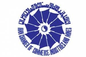 دوره آموزش داوری پیشرفته در اتاق بازرگانی زنجان برگزار میشود