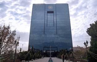 ضوابط بانک مرکزی پیش روی بانکها